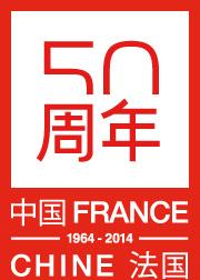 logo-if50
